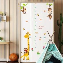 Fashion Cartoon Height Measure Wall Sticker For Kids Rooms Growth Chart Nursery Room Decor Kids Room Stickers Wall Decor Sticker