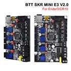 BIGTREETECH SKR MINI E3 V2.0 Tablero de Control de 32 bits con TMC2209 UART SKR V1.3 para Creality Ender 3 Actualización CR10 piezas de impresora 3D