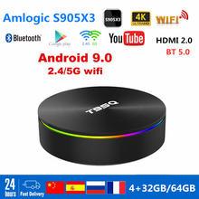 Amlogic s905x3 Смарт ТВ приставка android 90 4 Гб 64 1080p h265