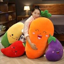 1pc 30/50CM Cartoon Vegetables Plush Toys Cute Soft Simulation Carrot Eggplant Chili Corn Plant Pillow Stuffed Dolls for Kids