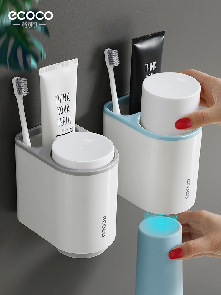 Bathroom accessories set toothbrush holder free punch cup holder toothpaste holder wall mounted toothbrush holder bathroom set image