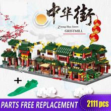 New Arrival Xingbao Blocks 01103 Chinese Town 6 In 1 Ancient Architecture Streetscape Building Toys