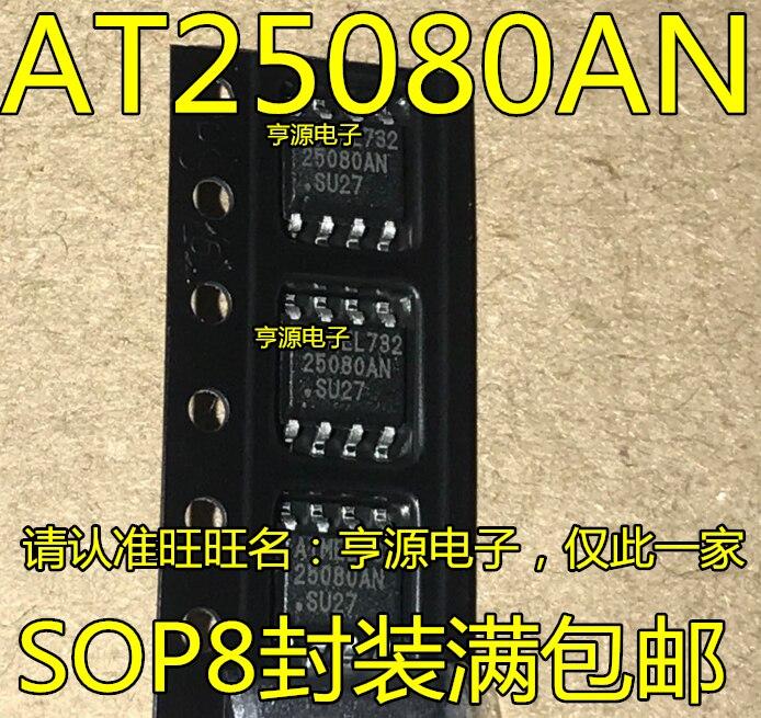 10 PCS AT25080AN AT25080AN - 10 Su - 2.7 AT25080 SOP8 Patch New And Original