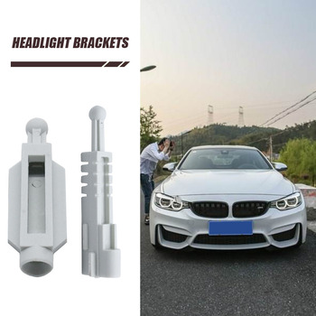 Small Headlight Reflector Holder Caring Personal Cars Adjusting Element Accessories for BMW E39 95-00 63120027924 image