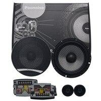 Supply 60S Set Car Suit Speaker 6.5 Inch Coaxial Universal Klaxon Bass Shock 60W