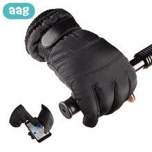 AAG Winter Warm Stroller Gloves Baby Accessories Waterproof Pram Mitten Hand Muff Cover Buggy Clutch Cart