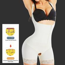 Aiconl kadınlar vücut şekillendirici bel eğitmen Bodysuit lateks Shapewear Butt kaldırıcı karın kontrol bel şekillendirme zayıflama iç çamaşırı