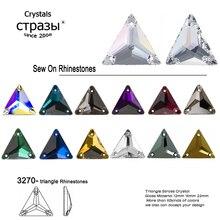 Rhinestone Triangle Flat Back Crystal Glass NO Hotfix Sew on Rhinestones for Decoration Dress Clothing Jewel Accessorie