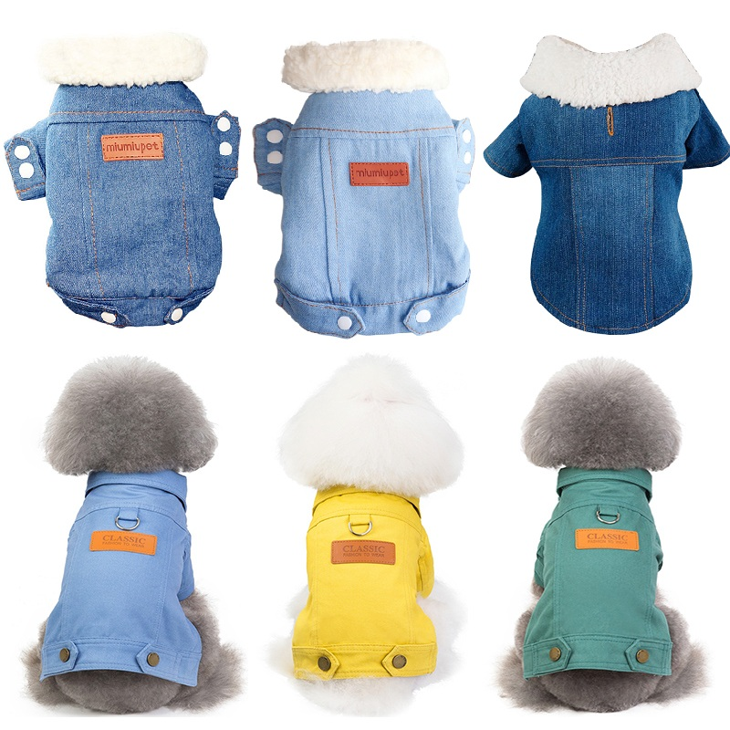 Fashionable Denim Dog Jacket for Small/Medium Dogs to Protect Dogs from Cold