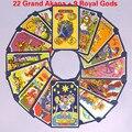 Трико 22 Grand Akana + 9 Royal Gods 31, аниме, Джоджо, странное Adventure Dio, Kujo Jotaro, Джозефа, Бруно, Джоджо, анимация