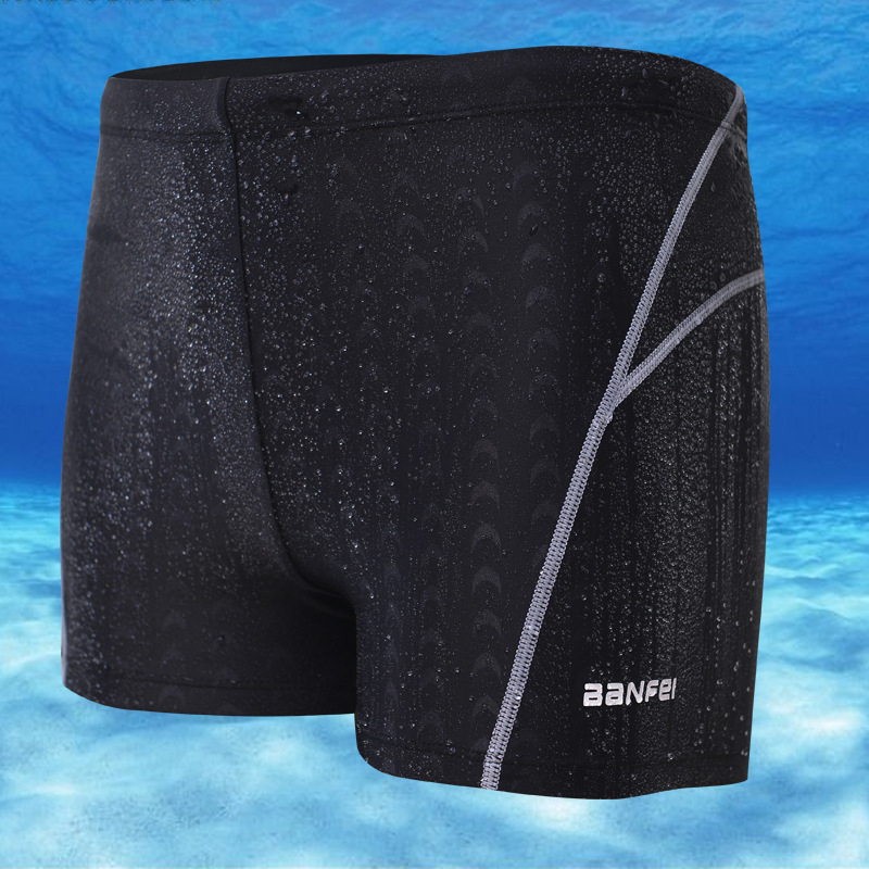 Profession Swimming Trunks Men Boxer Bathing Suit Bubble Hot Spring Beach Quick-Dry Plus-sized Shark Skin Adult Sports Racing