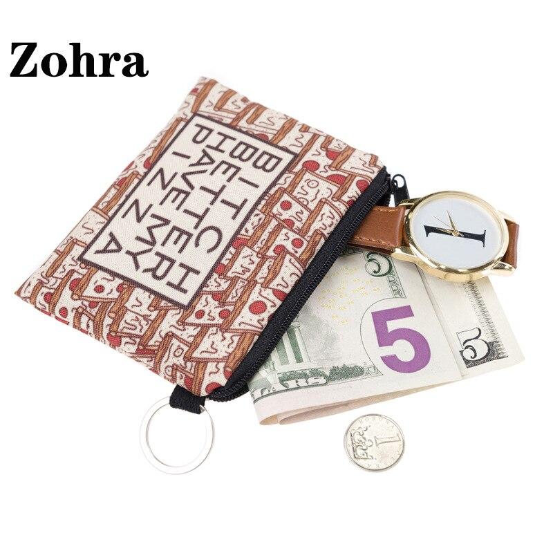 Zohra Europe And America 3D Digital Printing Purse AliExpress Bag