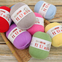 3pcs 50g/ball Cashmere Wool Fine Thread Sweater Scarf Cashmere Cashmere Mink Down Yarn Hand Knitted Four Seasons
