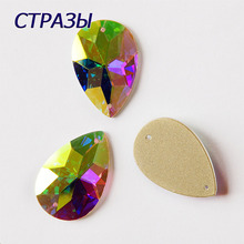 2154TH All Sizes Teardrop Needlework Crystals Sewing Crafts DIY Strass Crystal Sew On Stones FlatBack AB Rhinestones For Clothes