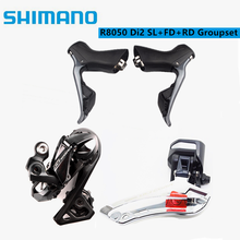 Shimano Ultegra R8050 Di2 2x11 Speed SL+FD+RD Groupset For Electronics Road Bike Bicycle Shifter Lever Front Rear Derailleur