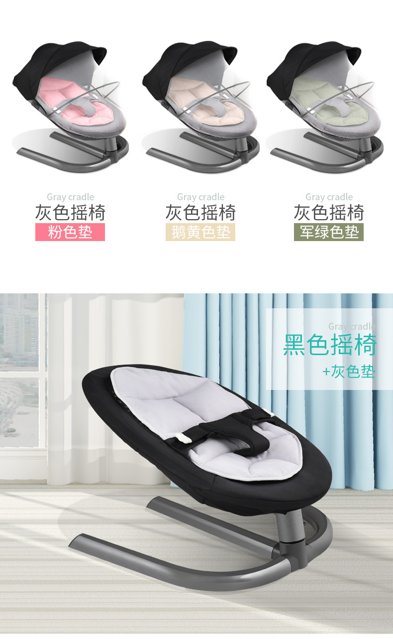 Ha0e0dfbb7583435b9ebd90f375b90500D Infant Newborn Baby Rocking Chair Baby Manual Non-Electric Cradle Sleeping Chair With Pendant Toy Mosquito Net