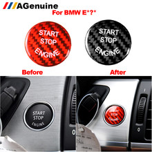 Пуговицы для остановки двигателя из углеродного волокна, декоративная наклейка, плавки для автомобиля для BMW E60, E90, E92, E87, E63, E82, E70, E71