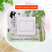 Socket decorative switch wall sticker protector acrylic living room dust cover creative