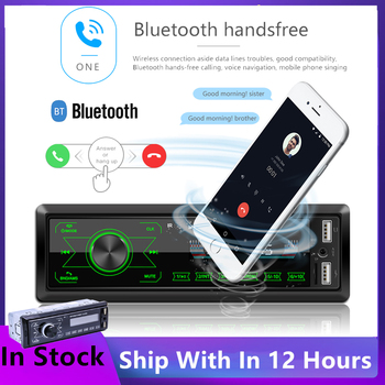 1 Din Car Bluetooth Radio Touch Screen MP3 Player In-Dash FM Audio Radio BT USB AUX SD Stereo Car MP3 Player Auto Electronics image
