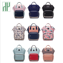 Diaper bag shoulders lightweight large capacity new fashion backpack for mom out stroller mother and baby