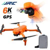 Drone motore Brushless JJRC X17 quadricottero pieghevole FPV 5G WiFi GPS Dual HD modalità senza testa RC Drone supporto TF Card 30 minuti di volo