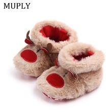 Зимняя Теплая обувь для маленьких девочек и мальчиков; Рождественская