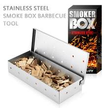 BBQ Accessories Outdoor Stainless Steel Smoker BOX Smoke Fruit Box Kitchen Gadget Grill Accessories Bbq Smoker Pellet Smoker