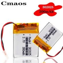 1/2/4x3.7 v 300mah 302025 lipo li-polímero baterias de polímero de lítio com pcm para mp3 mp4 mp5 fone de ouvido bluetooth relógio inteligente