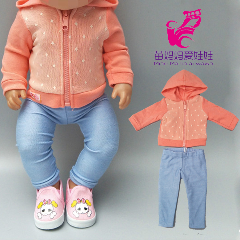 43cm Doll Clothes  Wearing 18 Inch New Born Baby Doll Jacket Pants For Doll Children New Year Small Gifts