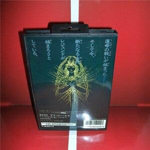 Image 2 - Dahna Megami Tanjou יפן כיסוי עם תיבה ידנית עבור MD MegaDrive בראשית וידאו משחק קונסולת 16 קצת MD כרטיס