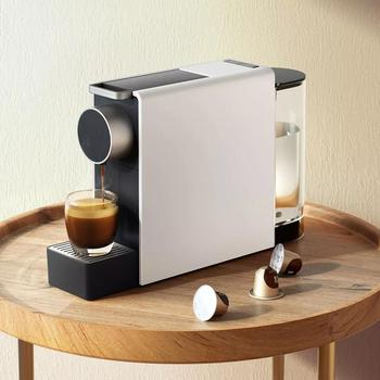 New Xiaomi SCISHARE Mini Smart Automatic Capsule Coffee Machine Free 20 Imported Capsule Coffee For Home Office 6