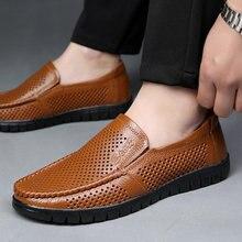 Сандалии мужские классические натуральная кожа перфорированная