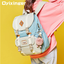 Fashion Youth Girls Laptop Backpack For Teenage Backpacks Bag Women Campus Notebook Laptops Macbook Air 13