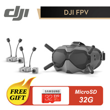DJI FPV Experience Combo включает очки FPV и воздушный блок FPV с цифровой системой DJI New FPV оригинальные Товары