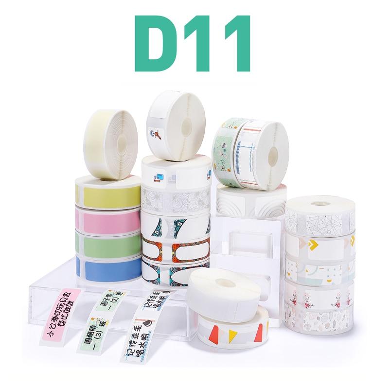Niimbot D11 Waterproof Anti-Oil Tear-Resistant Price Label Pure Color Scratch-Resistant Label Paper Roll