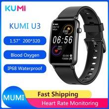 Новое поступление Оригинальные Смарт-часы KUMI U3 1,57 дюйма 200x320 Bluetooth 5,0 IP68 Смарт-часы женские модные фитнес-трекер Шагомер