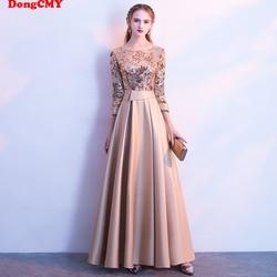 Длинные вечерние платья с блестками DongCMY, платье для выпускного вечера нового размера плюс