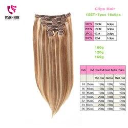 VSR, 120g, 150g, 7 unidades/conjunto, 8 unidades/conjunto, máquina, extensión de cabello Natural Remy, extensiones de cabello humano con Clip