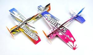 Image 1 - ミニ RC 飛行機 3D 曲技飛行航空機 EPP/Pp 発泡グライダーおもちゃの飛行機全幅 451 ミリメートル DIY モデル飛行機組立キット