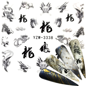 FWC 1 Sheet Nail Water Stickers Black Chinese Style Dragon / Eagle Design Nail Stickers DIY Beauty Creative Nail Decorations