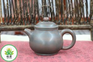 Image 4 - Chinese tea utensils Kettle of цинчжоуской Clay * Small rice jar * about 110 ml