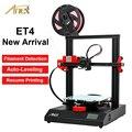 Anet ET4 A8 3d принтер, высокоточный 3d принтер, набор для DIY, поддержка обнаружения нити, восстановление мощности, сбой печати FDM 3d принтер