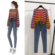 Rainbow Striped Sweater Female Autumn Korean Fashion Women 2 Pcs Sets Loose Coat Tight Elastic High Waist Jeans Two-Piece Outfit цена 2017