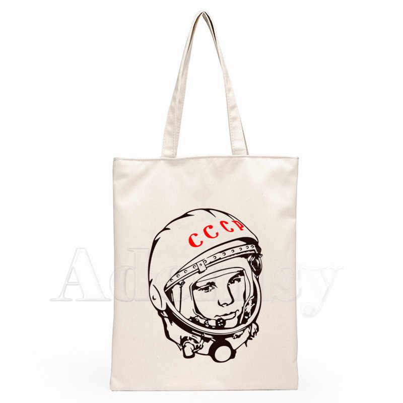 Russland CCCP Yuri Gagarin Cosmonaut 1961 UDSSR Tote Tasche Unisex Leinwand Taschen Einkaufstaschen Gedruckt Casual Schulter Tasche Faltbare