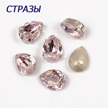 CTPA3bI 4320 Drop Shape Light Rose Color Crystal Charm For Jewelry Making Fancy Beads Glass Strass Accessories Crafts Decoration