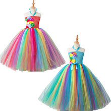 Новинка сказочное платье с цветами для девочек ручной работы