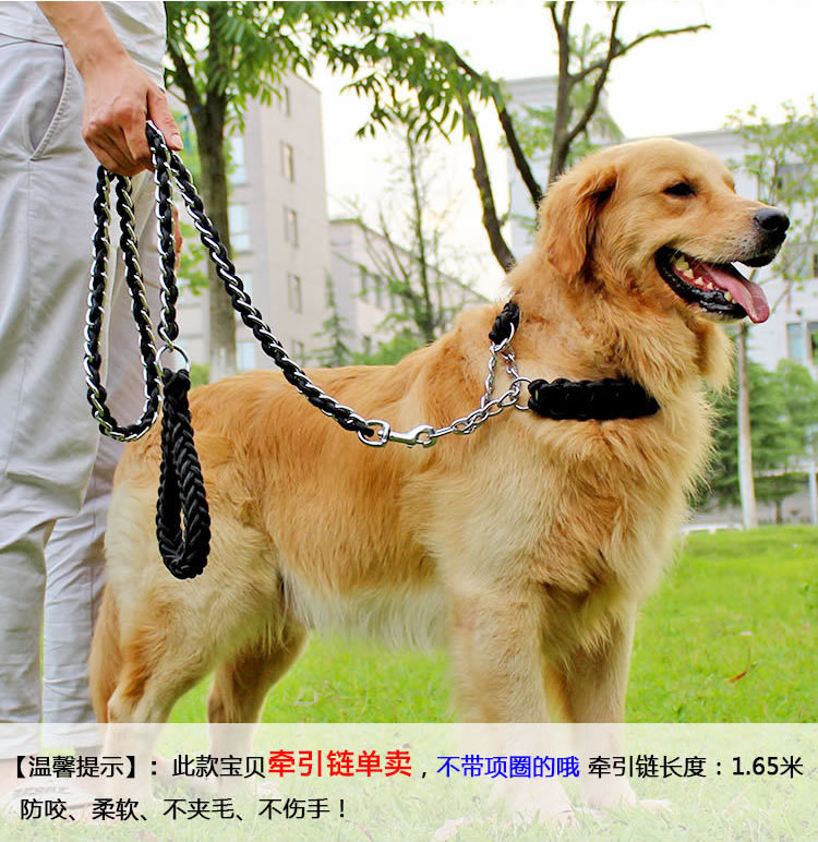 Iron Chain Dog Hand Holding Rope Teddy Golden Retriever Rope Dog Chain Small Medium Large Dogs Neck Ring Pet Supplies