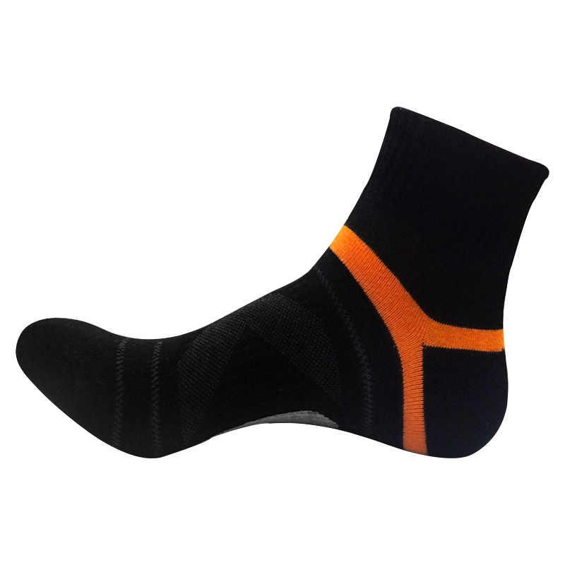 남자 농구 양말 중간 튜브 양말 통기성 실행 방수/windproof 사이클링 하이킹 야외 스포츠 양말