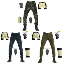 Мотоциклетные джинсовые брюки мотоциклетные с 4 типами защитной