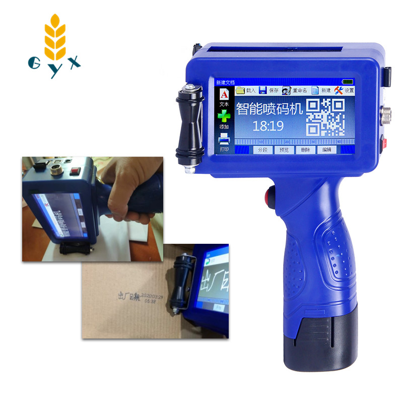 smart handheld inkjet printer production date coding machine supermarket label printing digital QR price machine